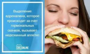 Что делать если перед месячными очень хочется есть