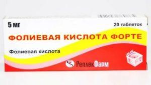 Фолиевая кислота при климаксе отзывы врачей