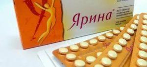 Ярина или дюфастон при эндометриозе