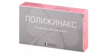 При молочнице свечи полижинакс или флуконазол