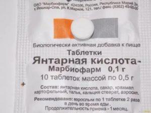 Янтарная кислота применение при бесплодии