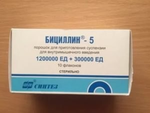 Бициллин 5 при молочнице